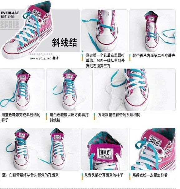Different Ways To Tie Shoes With  Laces