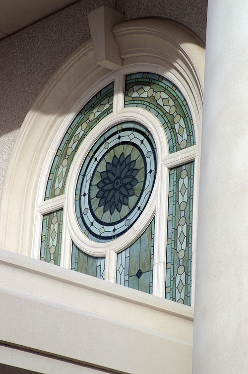 Orlando Florida LDS Temple Stained Glass Window