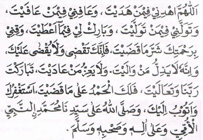 Doa Qunut Shubuh Qunut Nazilah Serta Penjelasannya