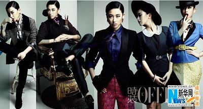 """Actress Zhu Zhu Covers """"L'Officiel"""" (Source: Xinhua)"""