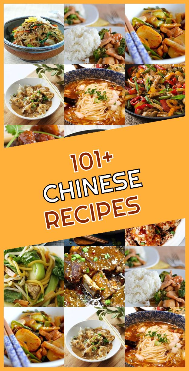 101 Comfort Food Chinese Recipes Comfort Food Food Recipes Chinese Food