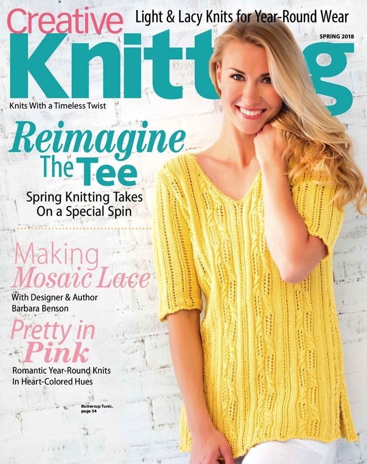 CREATIVE KNITTING - SPRING 2018