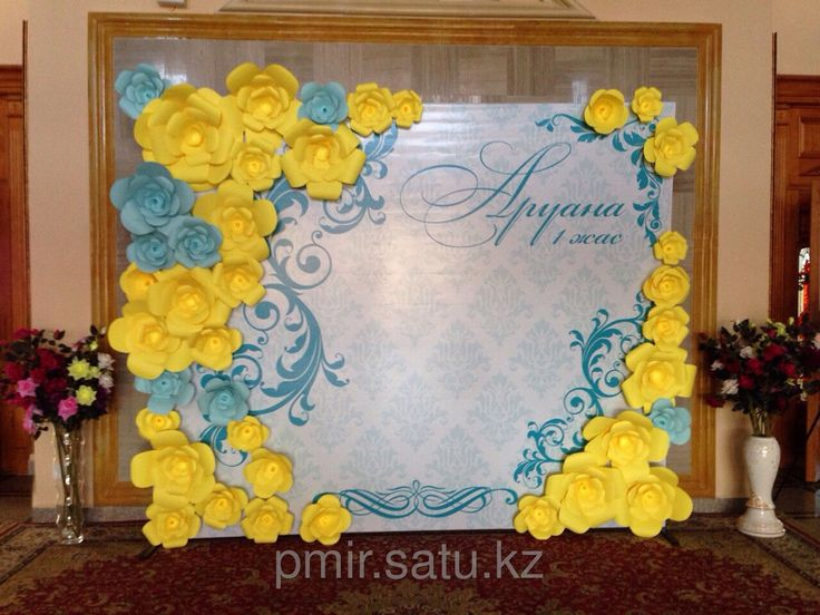 Flower Art Craft