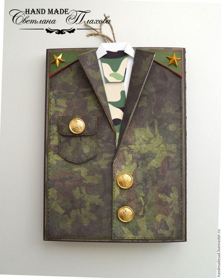 Купить Военная открытка - Открытка ручной работы, открытка на день рождения, открытка, открытка для мужчины, Card for male