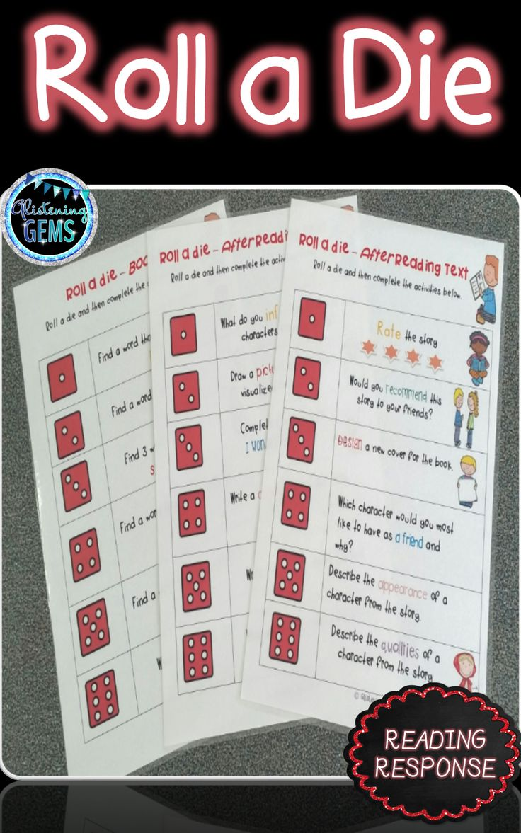 Roll a Die - Reading Response Activities.  There are 8 vibrantly colored dice games designed to actively engage students in guided reading.