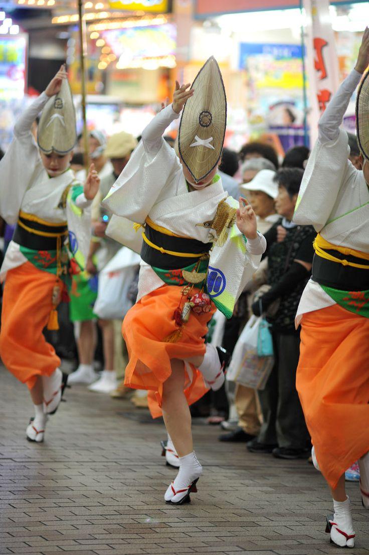Mitakaren – Kawasaki Awaodori Festival