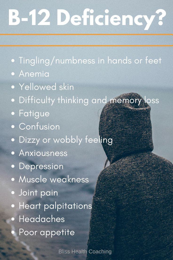 B vitamins are essential to our mental health. Learn how B vitamins can change your mind and body.