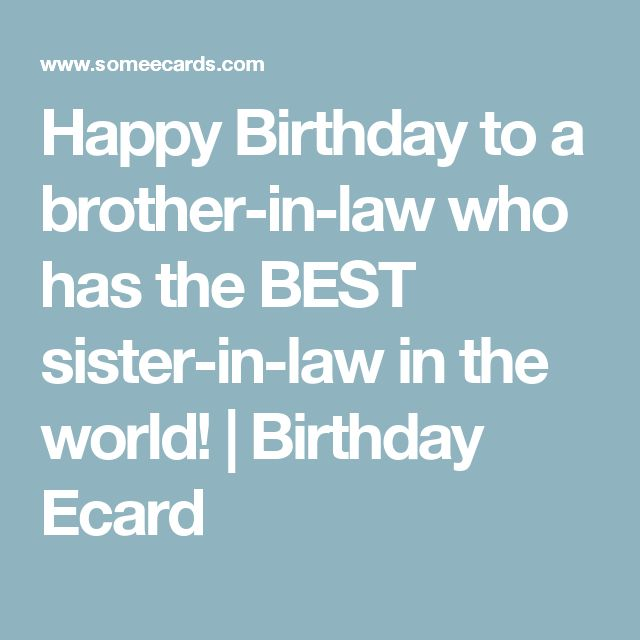 Happy Birthday to a brother-in-law who has the BEST sister-in-law in the world! | Birthday Ecard