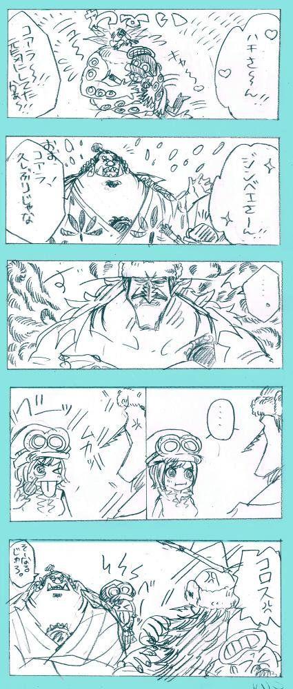 One Piece, Jinbe, Koala, Arlong, Hachi