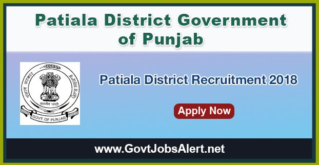 Patiala District Recruitment 2018 - Hiring Teacher, Attendant