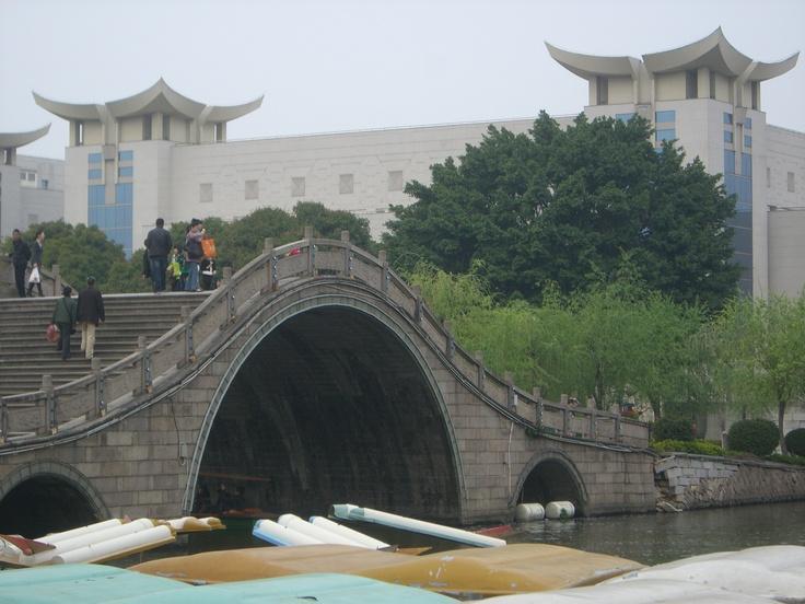 Lake Park Fuzhou, China