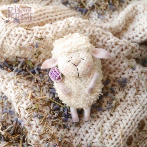 Little lamb with lavender