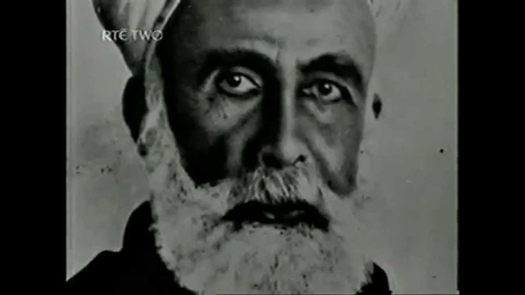 WWI Arab Revolt: Al Hashem (1of2) - King of the Hejaz, Hashemite Sharif ...