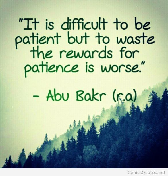 Hd Patience Quotes