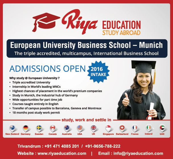 Abroad Education in European University Business school, Munich,Germany  #business #Europe #consultants  #eu  #higher education #trivandrum #kerala #india #foreign #free