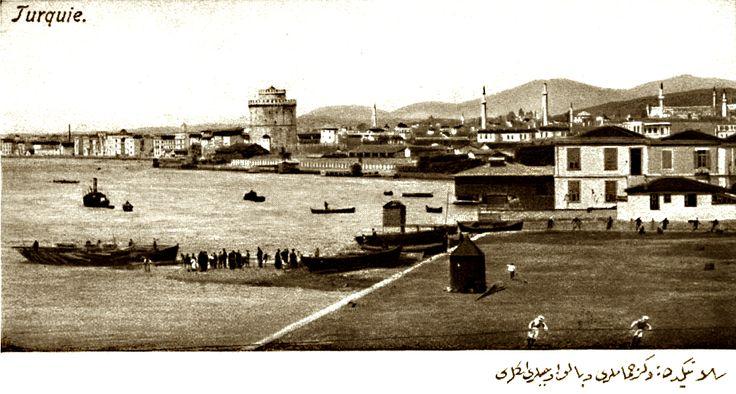 Αναμνηστική φωτογραφία του δεύτερου μισού του 19ου αιώνα, επί οθωμανικής περιόδου.Λευκός Πύργος-