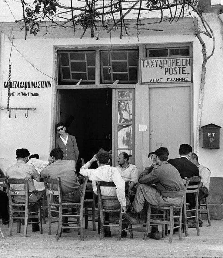 1957 ~ Traditional cafe in Agia Galini, Crete (photo by Dimitris Harisiadis)