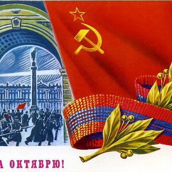 the russian revolution of october 1917 2 essay Free essay: causes of the russian revolution consider the following causes of the october 1917 russian revolution: poor living and working conditions effects.