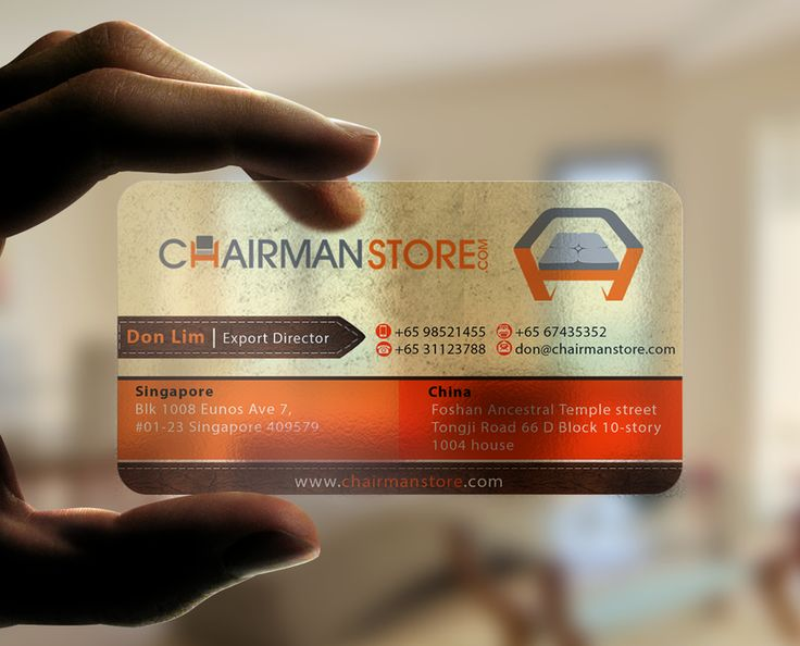 Create Best Online B 2 B Furniture Chairman Store  Business Card by oeingArtMindZ