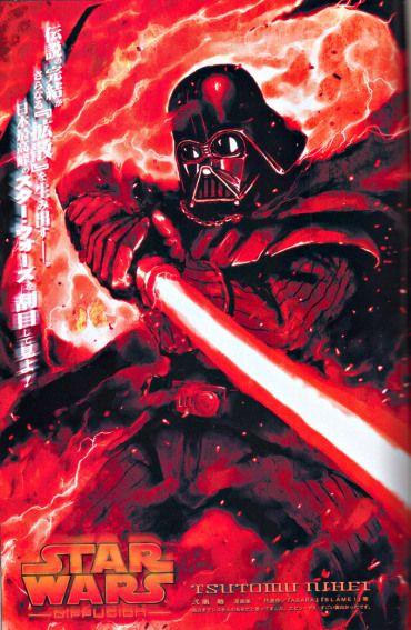Tsutomu Nihei. Artistas japoneses fazem ilustrações em homenagem à Star Wars | ChuNan! - Chuva de Nanquim