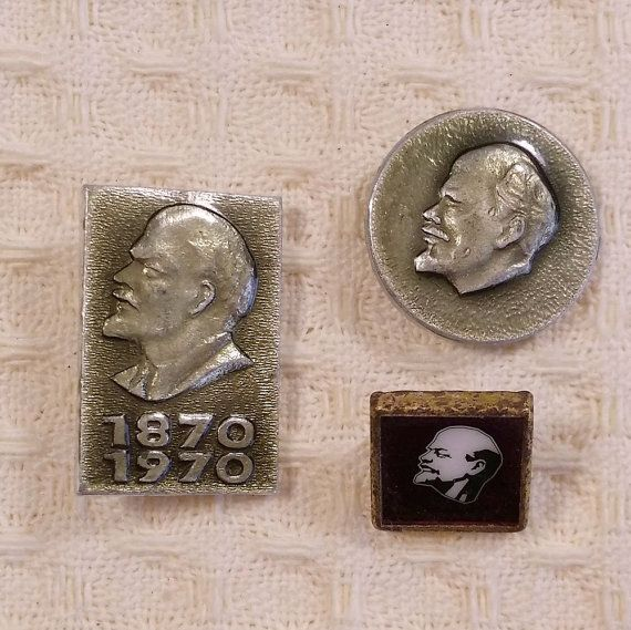 Lenin Pins Selection of Pins Soviet Badges от USSRVintageShopUSSR