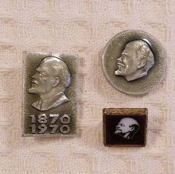 Lenin Pins Selection of Pins Soviet Badges от USSRVintageShopUSSR