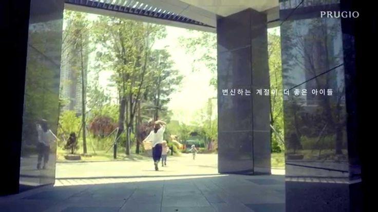 푸르지오 홍보영상