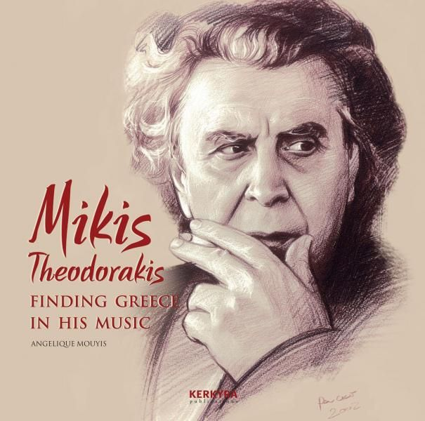Mikis Theodorakis - Finding Greece in His Music:Mouyis Angelique:Κέρκυρα Εκδόσεις Α.Ε.