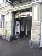 100 férőhelyes kávéház udvarhely központjában.- Free Wireless Internet- Alkalmas kisebb rendezvények lebonyolítására.