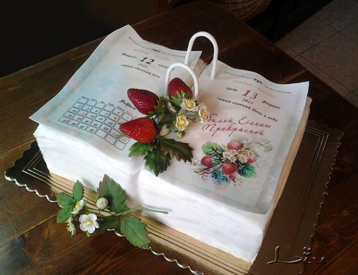 Торт-календарь