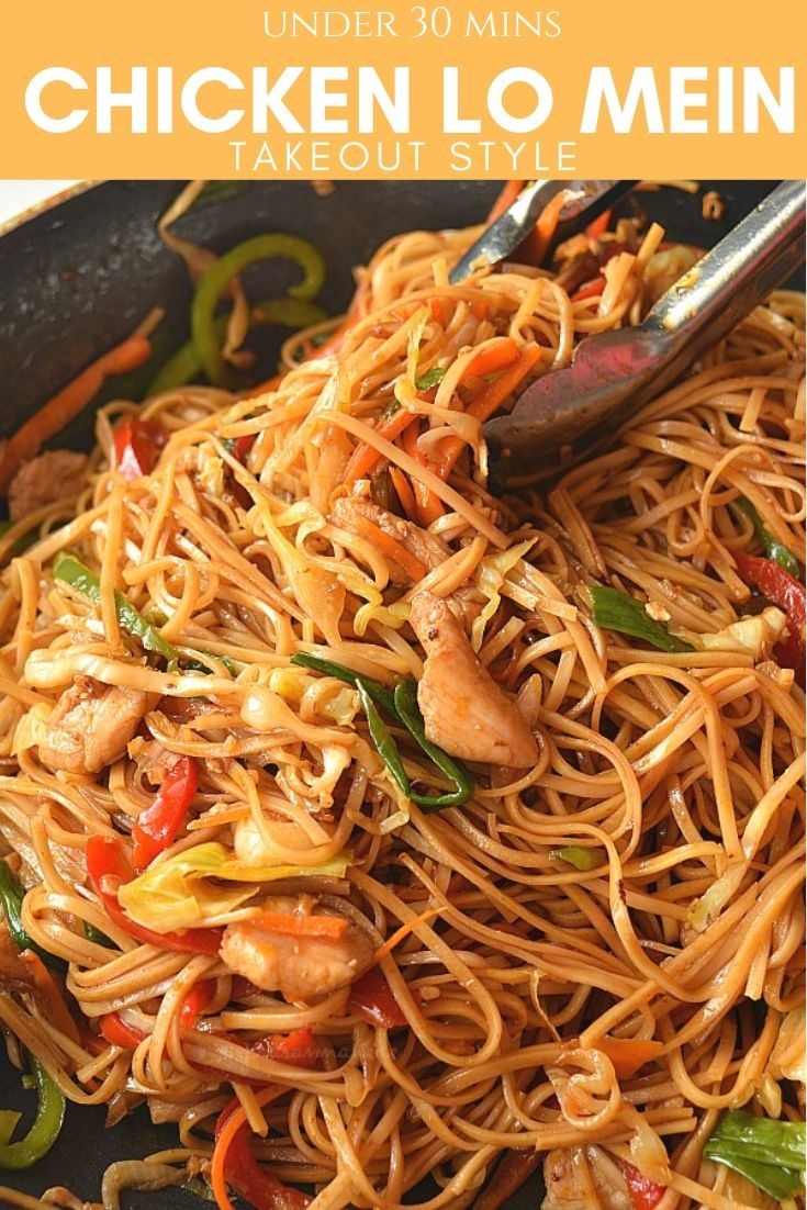 The 30 Minute Ultimate Spicy Chicken Lo Mein Recipe Chicken Lo Mein Recipe Lo Mein Recipes Spicy Chicken Lo Mein Recipe