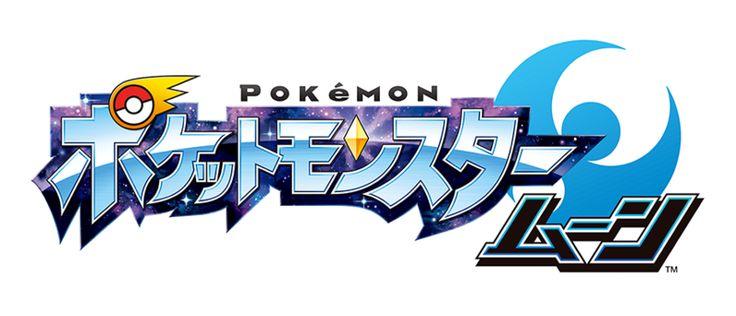 Japanese Pokemon Moon Version logo