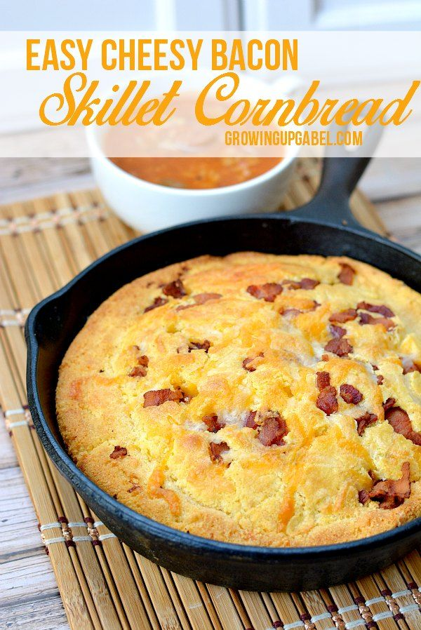 Kick up cornbread with cheese and bacon in this easy cornbread recipe made in a skillet! A boxed mix is used to make a quick and easy side dish.