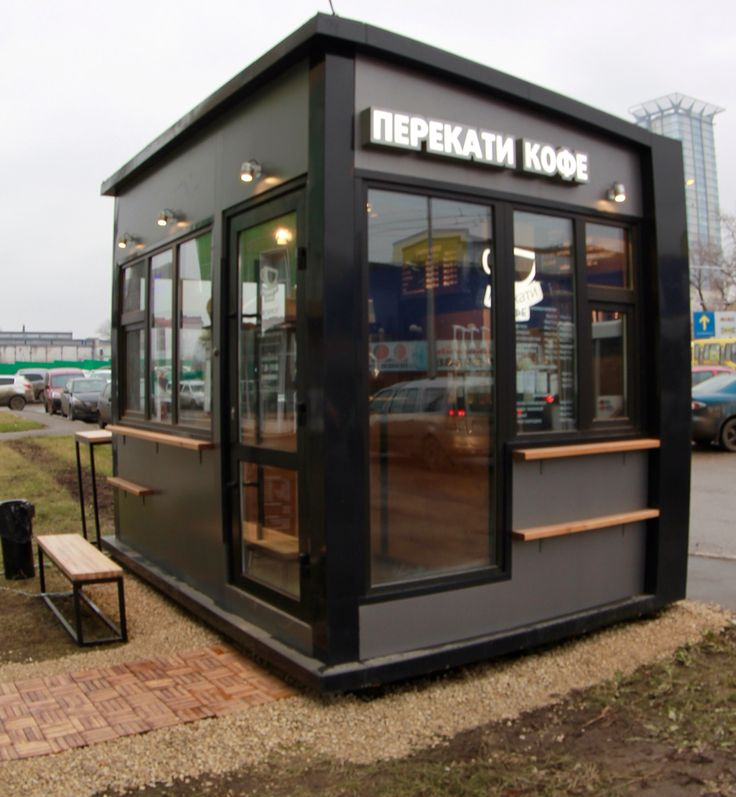 Outdoor type of coffee shop which can be placed on any street, by Perekati coffee