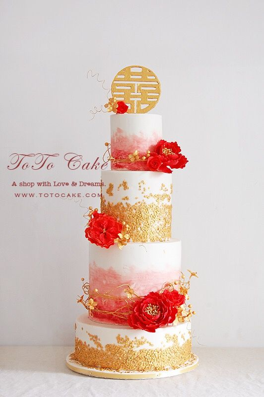 Chinese wedding cake.