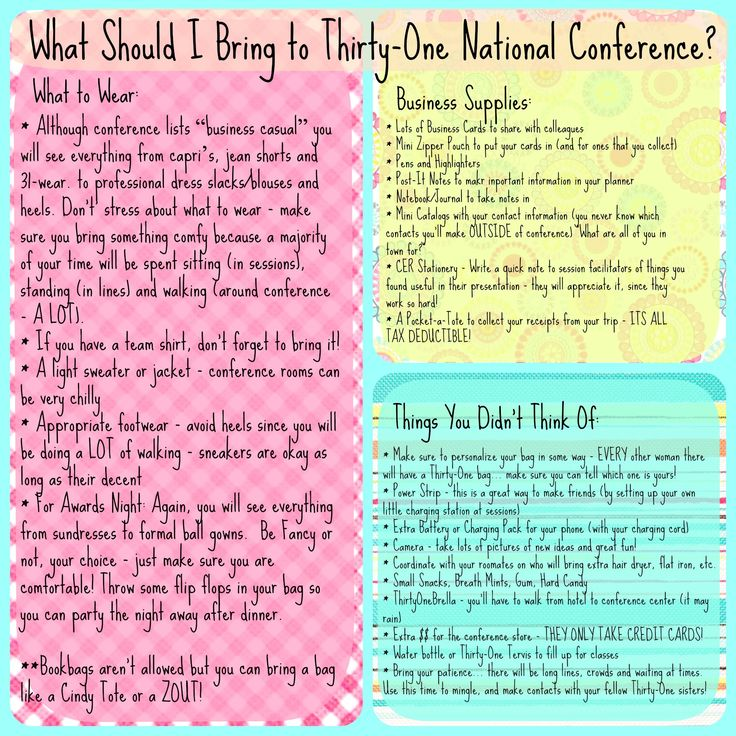 Are you wondering what to bring to Thirty-One national conference this year? Here are some insider tips! #TeamPurseuit