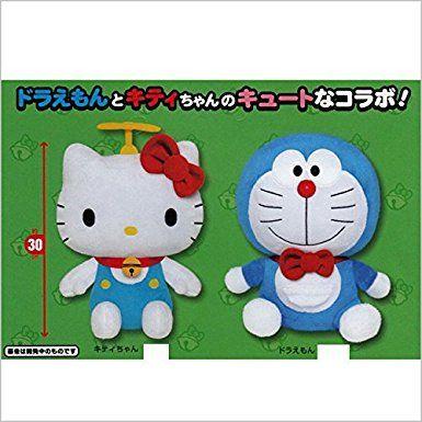 ドラえもん×キティ SLぬいぐるみ 全2種セット - ¥ 1,500