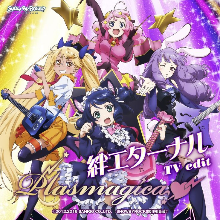 show by rock!! chuchu (show by rock!!) cyan (show by rock!!) moa (show by rock!!) retoree (show by rock!!) animal ears bunny ears digital version disc cover dress garter guitar heels megane nekomimi tail thighhighs | #376498 | yande.re
