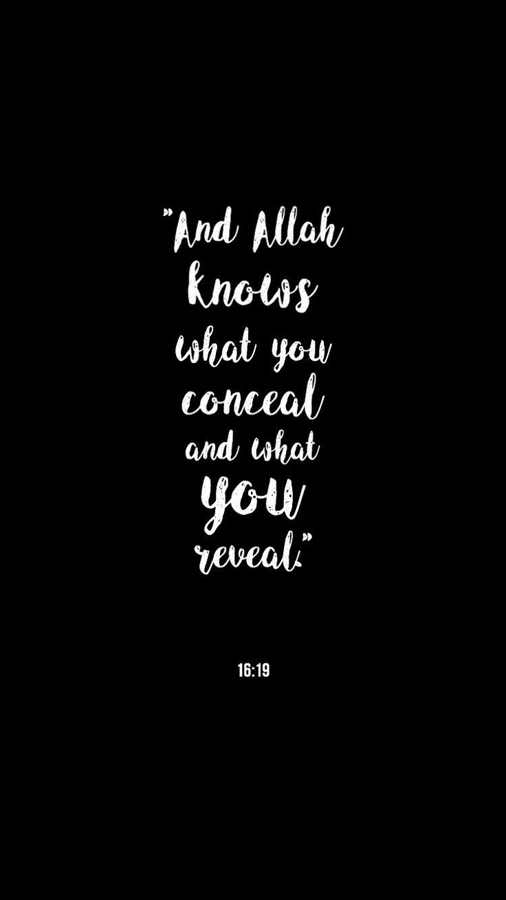 """And Allah knows what you conceal and what you reveal"" 16:19"