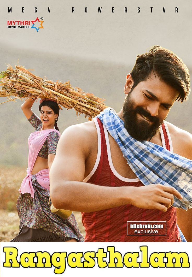 Rangasthalam (2020) Full Movie Hindi Subs 720p HDRip [in Telugu] ESubs Free Download