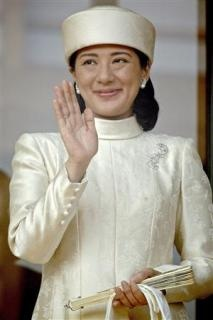 HIH Crown Princess Masako of Japan