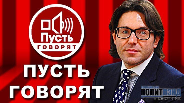 Пусть Говорят. Сенсация. Малахов анонсировал шоу с Линдси Лохан. 21.09.2016