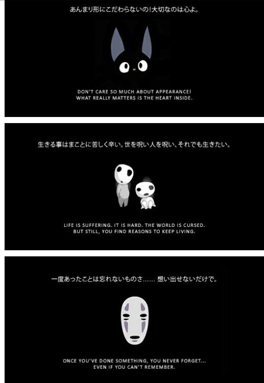 hayo miyazaki studio ghibli