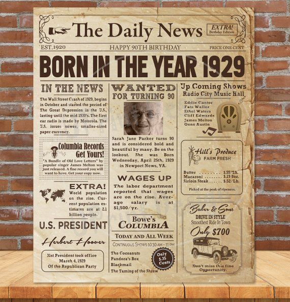 photo about Free Printable Birthday Newspaper identified as Homemade Products and solutions 8x10 1929 Birthday Present // Back again within 1929