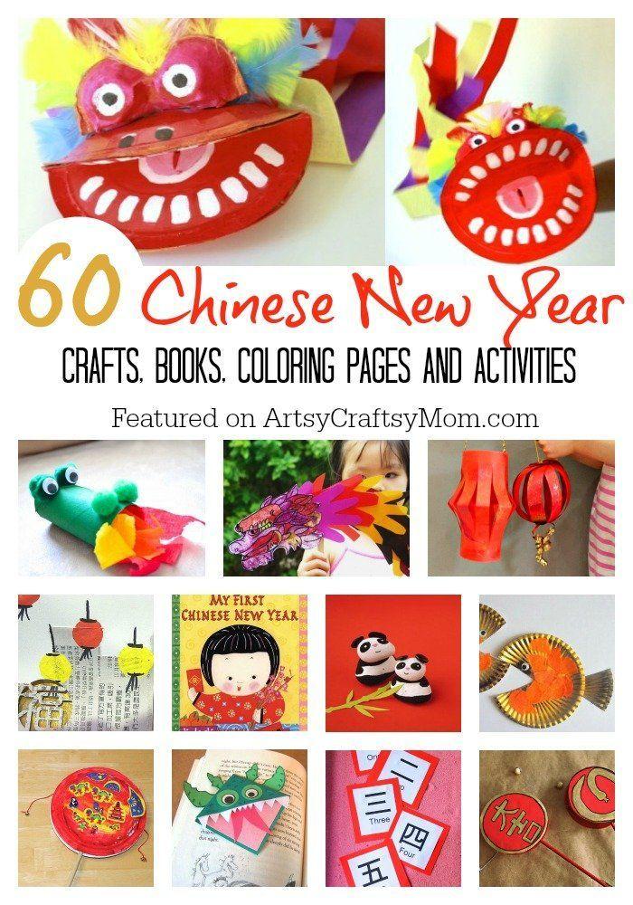 Crafts Kids Chinese New Year