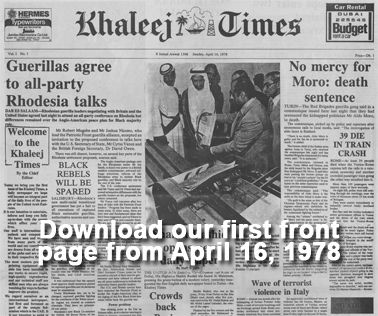 Khaleej Times turns 37! Thank you, dear readers