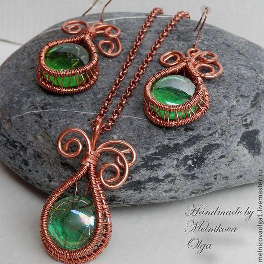 "Complete sets of handmade jewelry.  Fair Masters - handmade.  Buy Complete ""Eye of the Dragon"".  ART.30282.  Handmade.  Green"