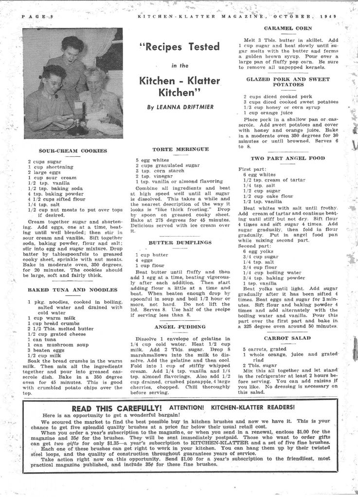 Kitchen Klatter Magazine, October 1949 - Sour Cream Cookies, Baked Tuna and Noodles, Torte Meringue, Butter Dumplings, Angel Pudding, Caramel Corn, Glazed Pork and Sweet Potatoes, Two Part Angel Food, Carrot Salad