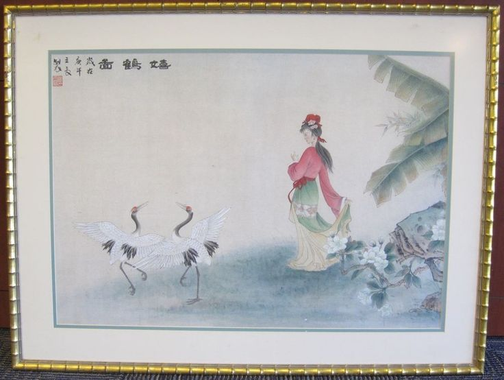 LARGE MID CENTURY GEISHA 2 SWANS WATERCOLOR ON RICE PAPER