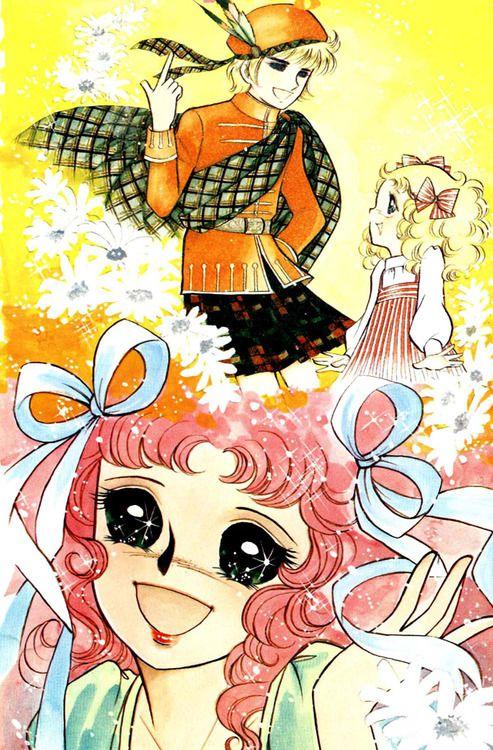❤٩(๑•◡-๑)۶❤ Candy Candy (1975) by Yumiko Igarashi